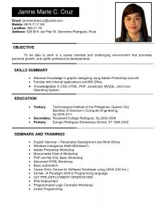 resume หรือหลักฐานการศึกษา