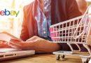 Ebay ช่องทางการตลาดออนไลน์ในอเมริกา